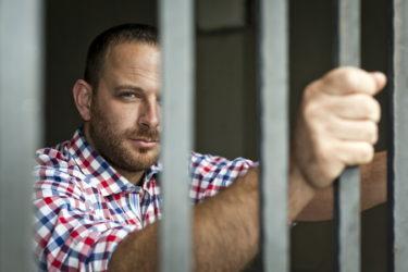 【見えないものほど大事 】刑務所の保護室の重要性について