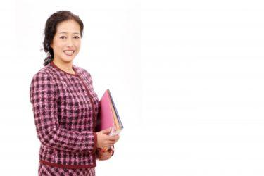 先生の仕事の教科書(1)中学校の先生の「保護者」との関係づくり