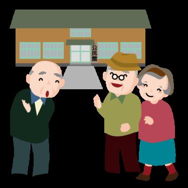 【市役所のお仕事】市民の健康づくりを支える「健康長寿課」の体験レポート