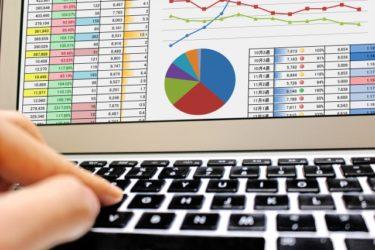 「国税専門官」の採用試験の日程や試験内容(平成29年度)