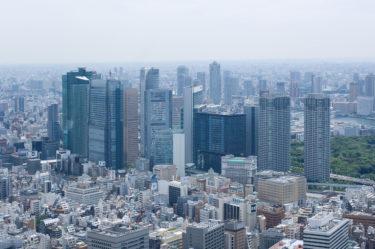 「東京都議会って何?」 2017年の都議選の前におさらいしよう