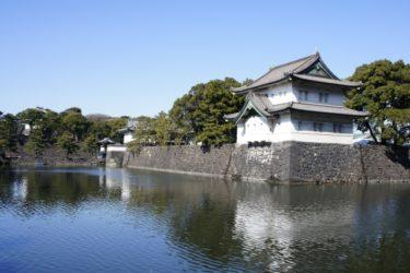 【日本の政策史その5】江戸時代の「鎖国」と今の「日本」を考える