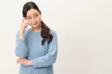 【エリカの部屋(1)】社会人から公務員になるって大変?に徹底回答!
