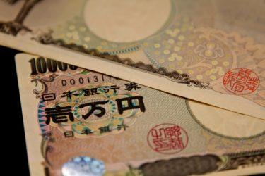 「高等学校教育職」(東京都の場合)の給料や平均年収・退職金について