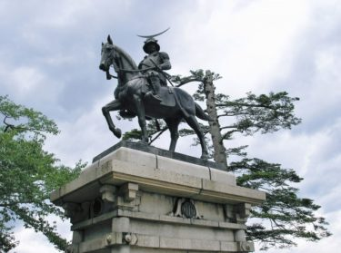 【宮城県庁】建築着工棟数が日本一の「宮城県」の地方公共団体