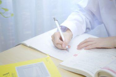 地方公務員の看護師になるために必要な「看護師免許」を取得する方法
