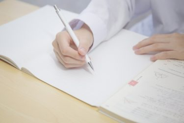 平成29年度の「皇宮護衛官」大卒程度試験区分の採用試験の日程や試験内容