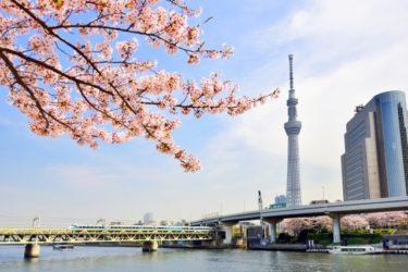 【東京都庁】日本で最もヒトが集まる首都「東京都」の地方公共団体