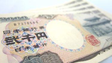 地方上級「東京都職員」の給料・平均年収・退職金について