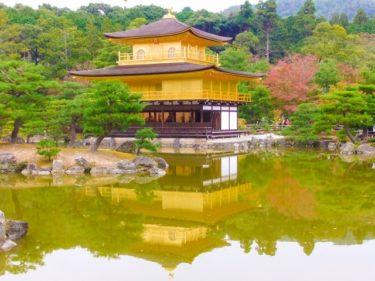 【京都府庁】エンゲル係数が日本一の観光都市「京都府」の地方公共団体