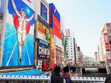 【大阪府庁】一家に一台!たこ焼き器常備の「大阪府」の地方公共団体