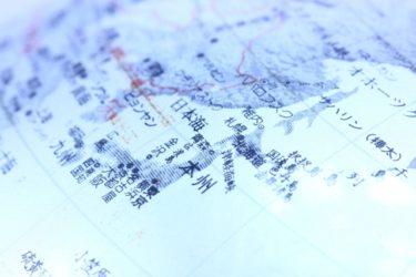 【日本の政策史その9】古代日本の外交「遣隋使・遣唐使」について