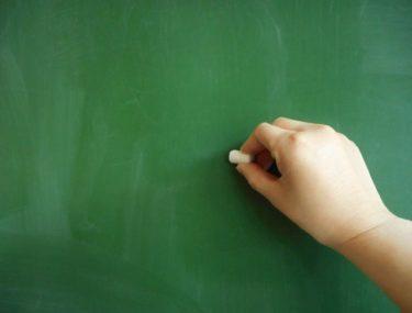 【学校の現場】普通級へのねじ込み?我が子の発達障害を認められない親たち