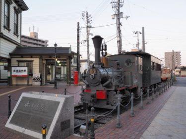【愛媛県庁】100歳以上の高齢者が日本一多い「愛媛県」の地方公共団体