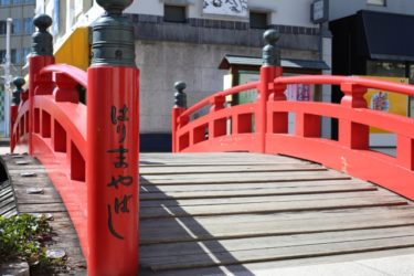 【高知県庁】八百屋・果物屋の数が日本一の「高知県」の地方公共団体