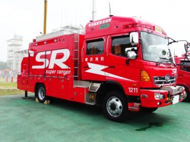 現場に急げ!「消防士」の使用する車両を機能・目的別に紹介