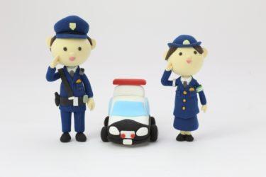 【パトカーだけじゃない!】警察の色々な「緊急車両」特集