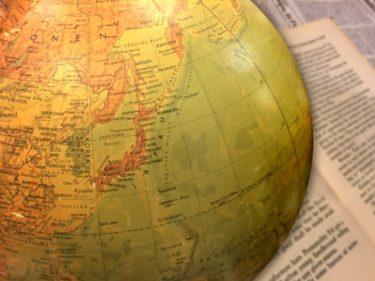 【頻出歴史問題】第二次世界大戦の勃発と拡大、各国の動きと思惑(前編)