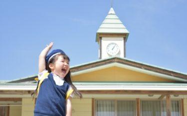 【児童指導員】子供の自立を支える「児童指導員」になる方法と仕事内容
