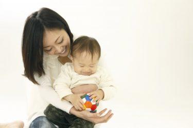 【孤育てからの脱却】地域が取り組む子育ての為の支援の「今」