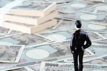 政府の税金の使い道を検索できるサイト「ジャジット!」
