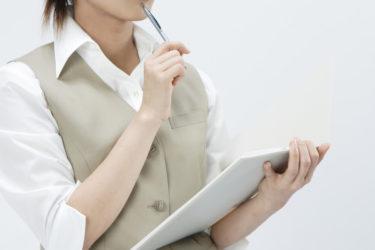 【指導教諭の仕事】「教育実習生」を受入れ指導する先生の仕事