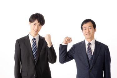 【日本の刑務官は丸腰で勤務?】刑務官の最大の武器とは何でしょうか