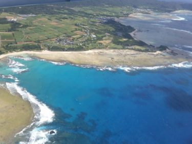 国土交通省所管の独立行政法人「奄美群島振興開発基金」に就職するには?