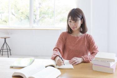 【教員免許取得レポート】私立大学の文学部から5種類の教員免許取得した話