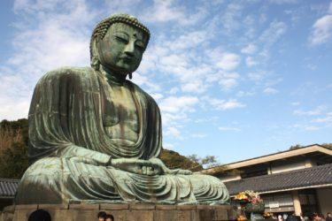 奈良を中心にして花開いた仏教文化、飛鳥・白鳳・天平文化とは