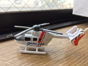 【空からやってくるお医者さん】航空救命とドクターヘリについて