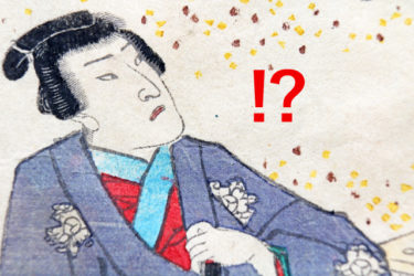 【アソコの検査!?】なかなか聞けない刑務官の驚きの仕事!