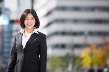 【就活生必見】よくある「職業」10種 まとめ・解説