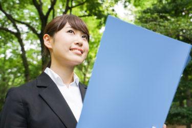 「平成30年度国家公務員採用総合職・一般職試験」日程のお知らせ