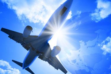 国土交通省所管の独立行政法人「空港周辺整備機構」に就職するには?