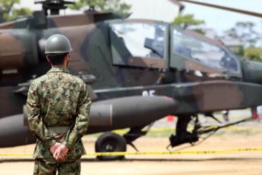 【陸上自衛隊の仕事】陸上自衛隊「航空科」の「航空偵察訓練」