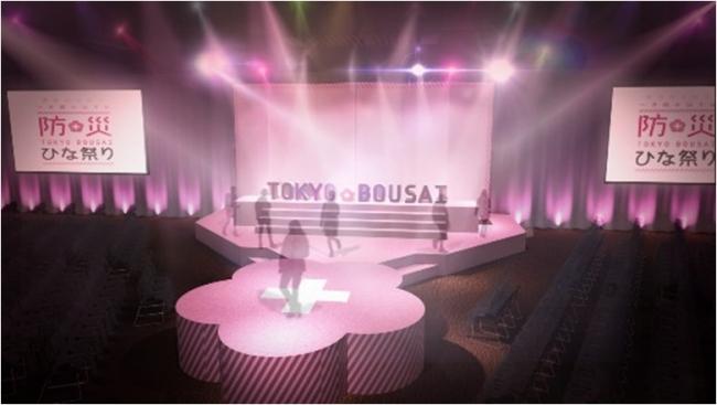 BOUSAIファッションショー