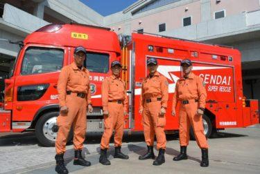 杜の都の救助隊、これが「スーパーレスキュー仙台」だ!
