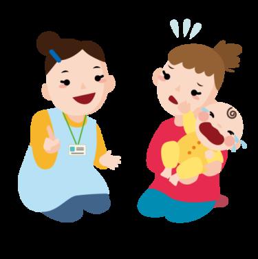 保育園における障害児の受け入れやその支援方法について