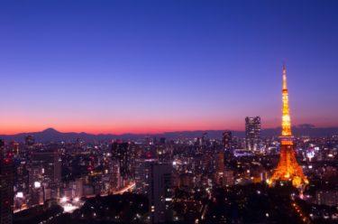 日本の首都「東京都」について – 唯一の「都」