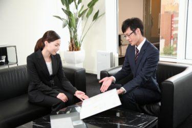 「国立大学法人の非常勤職員」の仕事内容・キャリアレポート
