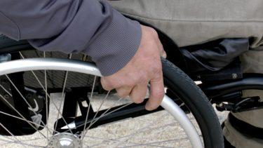 厚生労働省所管の独立行政法人「高齢・障害・求職者雇用支援機構」に就職するには?