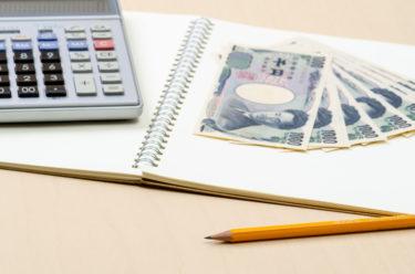 平成30年度 国家公務員採用試験「国税専門官」の試験日程