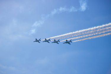 平成30年度 国家公務員採用試験「航空管制官」の試験日程