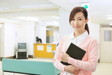 資格を活かして公立の医療現場で働く「医療系公務員」特集