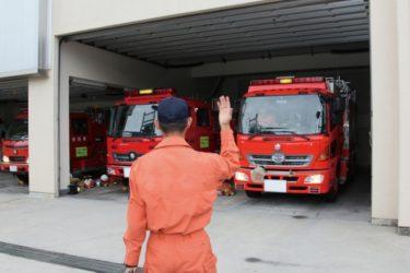 地域の消防組織の中心である「消防本部」とその仕事について