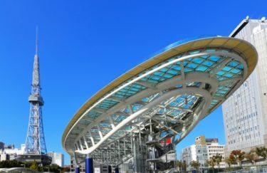 【企業と共に発展した都市】日本の「企業城下町」5選まとめ
