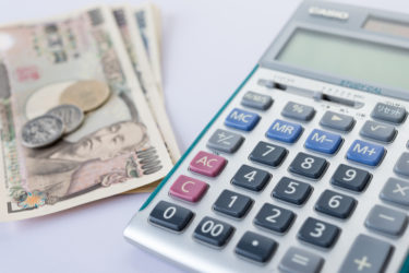 財務省の内部部局「理財局」の役割やトップの理財局長の仕事内容・年収など