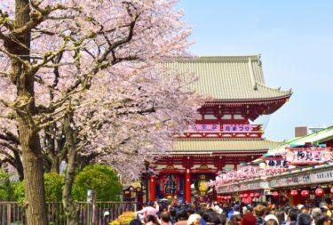 東京都の「特別区」とは?全23区一覧と各区の簡単まとめ