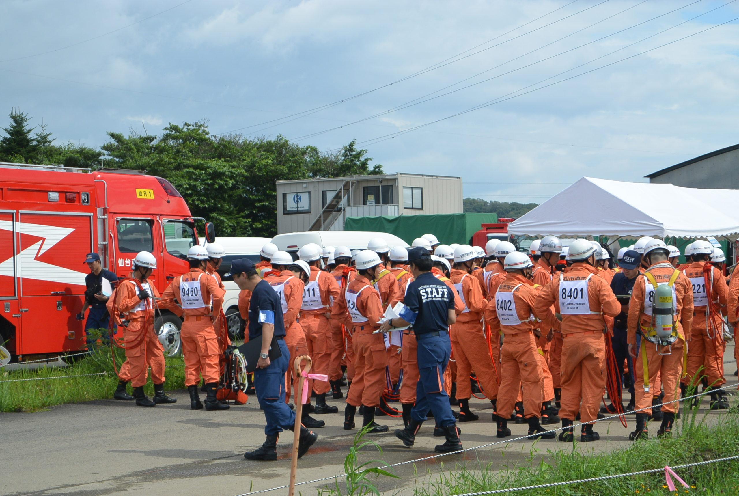 全国消防救助技術大会